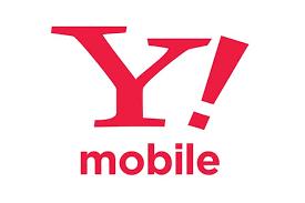 【未成年必見】Y!モバイルで未成年契約はできる?やり方を詳しく解説していきます!