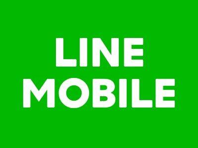 LINEモバイルは未成年契約できる!契約をする前に知っておくべき手順を紹介!