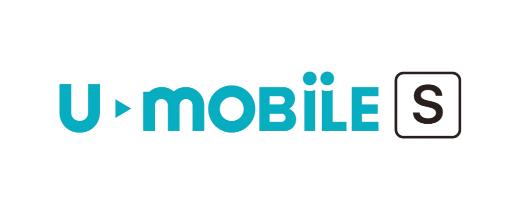 U-mobileでソフトバンクのiPhoneが使える!?プランや方法を紹介する