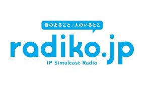 格安SIMでradikoは聞ける?おすすめの回線プランを紹介!